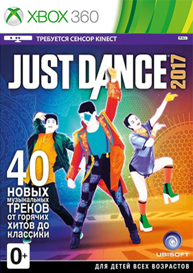 Just Dance 2017 [GOD/ENG]