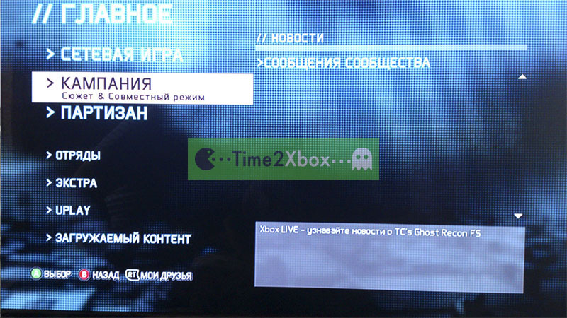 Скачать торрент Tom Clancy's Ghost Recon: Future Soldier [FREEBOOT/RUSSOUND] на xbox 360 без регистрации