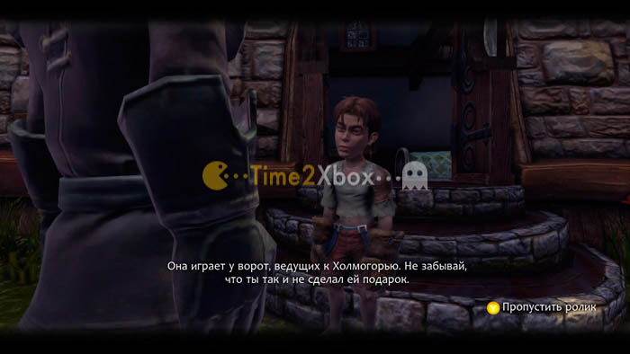 Скачать торрент Fable Anniversary [REGION FREE/GOD/RUSSOUND] на xbox 360 без регистрации